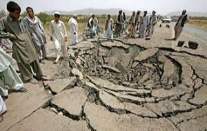 Bombing in Afghanistan